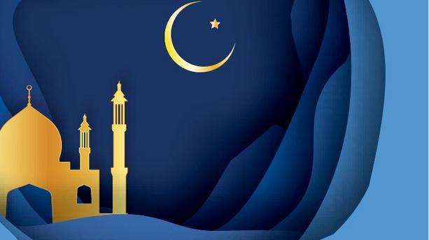 Ramadan Mubarak / BON RAMADAN